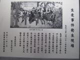 日本橋~神奈川97