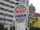 日本橋~神奈川101