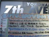2010_7th1