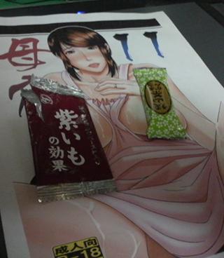 hyoushi12w1.jpg