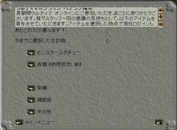 UO(110615-224724-00)_convert_20110617230711.jpg