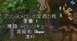 UO(111104-221438-011).jpg