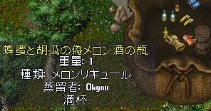 UO(111104-221444-03).jpg
