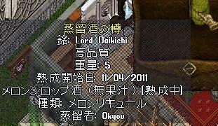 UO(111104-222917-04).jpg