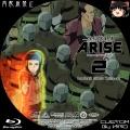 攻殻機動隊_ARISE_2b
