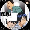 バクマン2_5c_BD