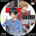 バクマン2_1c_BD