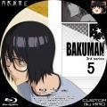 バクマン3_5c_BD