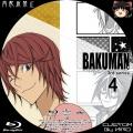 バクマン3_4c_BD
