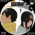 バクマン3_1c_BD