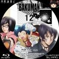 バクマン3_12c_BD