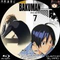 バクマン3_7c_BD