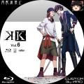 K(ケイ)_6c_BD