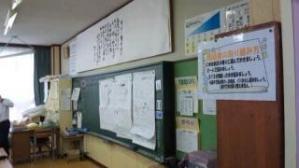 10419教室
