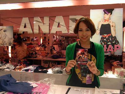 kashiwa201109CreepCWC EASTERKASHIWA