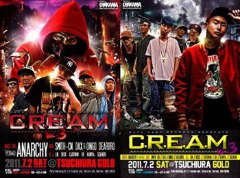 cream3CreepCWC EASTERKASHIWA