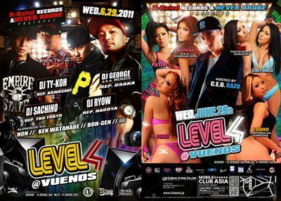 level42011CreepCWC EASTERKASHIWA