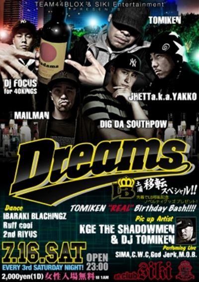 DREAMS20117CreepCWC EASTERKASHIWA