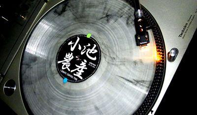 MICPLOPHONE-INSPIRE20110718CreepCWC EASTERKASHIWA