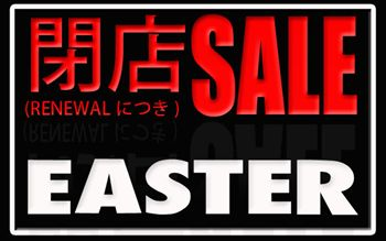 easterclosesale2011CreepCWC.jpg