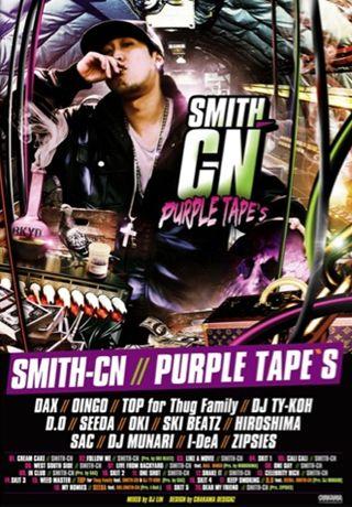 smithcnpupletapes01CreepCWC.jpg
