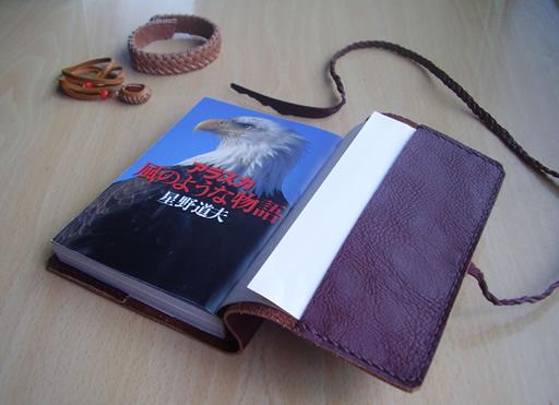 book-nk-br1.jpg