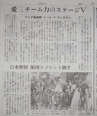newspaper100316.jpg