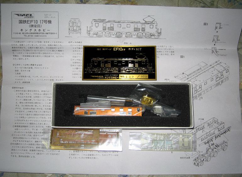 EF10-1.jpg