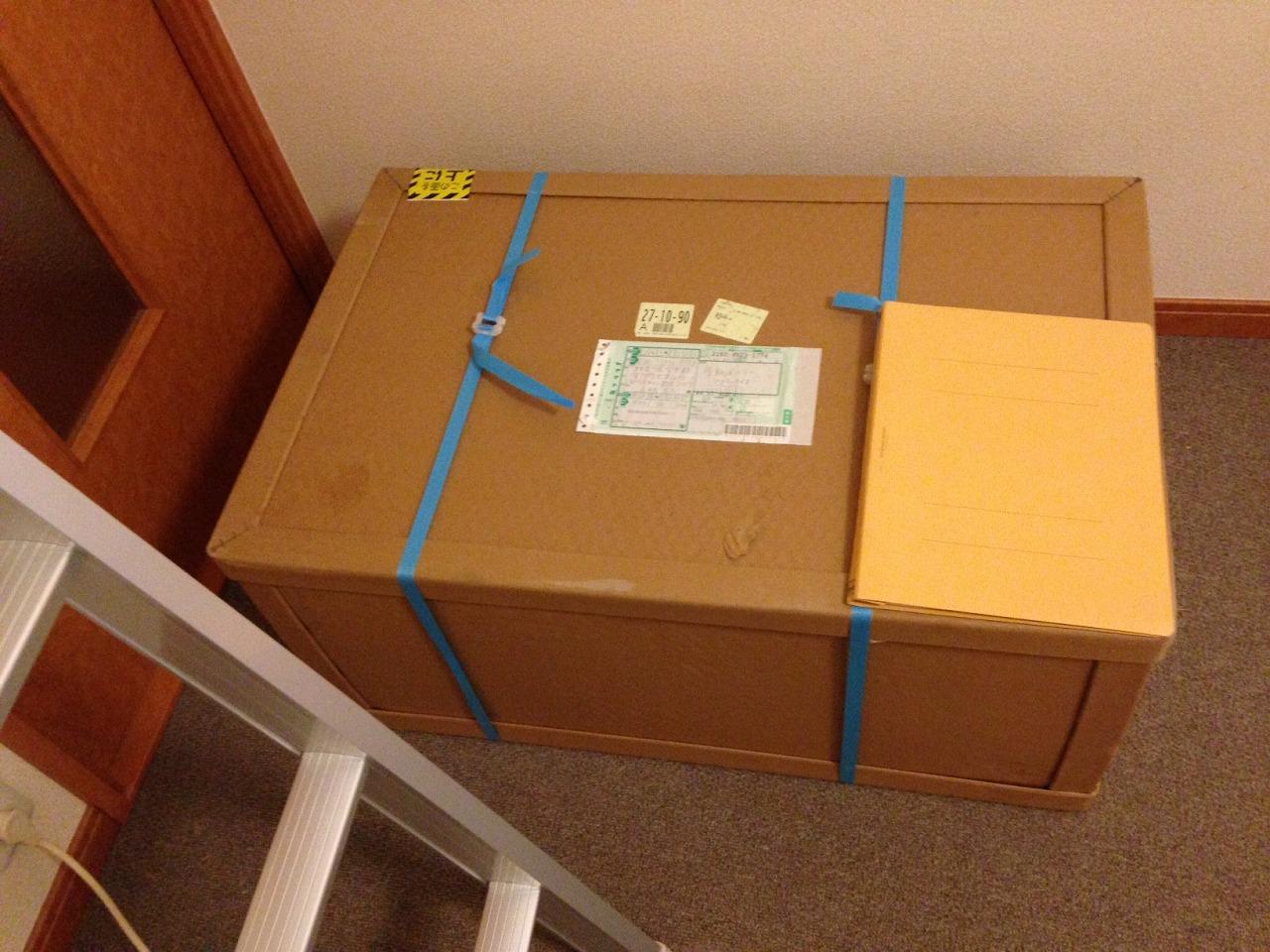 送られて来た梱包状態