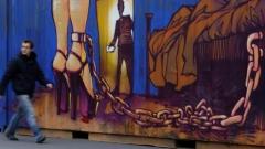 -human-trafficking.jpg