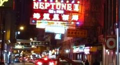 Neptune_Disco_Hong_Kong_t658.jpg