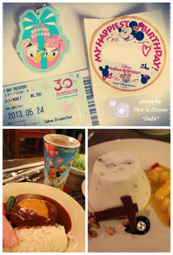 collage_20130527152255.jpg