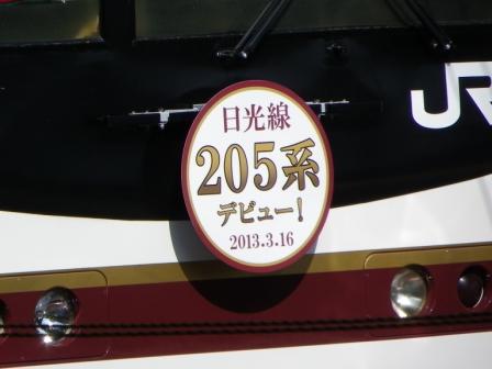302 06