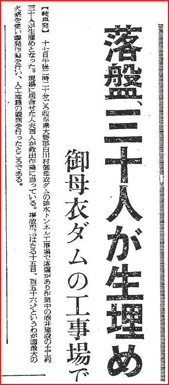 19580617.jpg