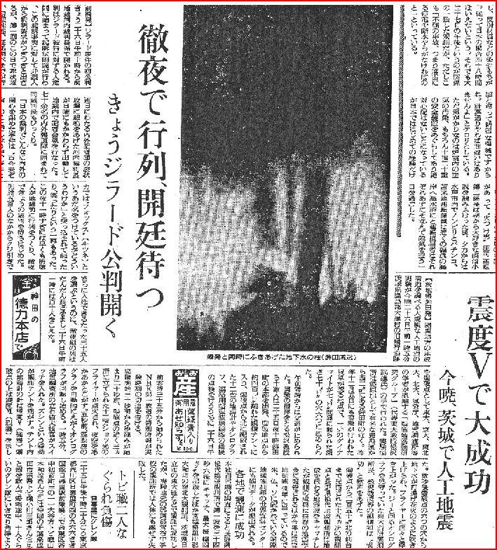 地震兵器・人工地震134 [転載禁止]©2ch.net YouTube動画>39本 ->画像>42枚