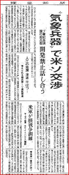 美味しんぼの作者に東日本大震災がアメリカのテロって誰か教えてやれ!YouTube動画>27本 ニコニコ動画>1本 ->画像>51枚