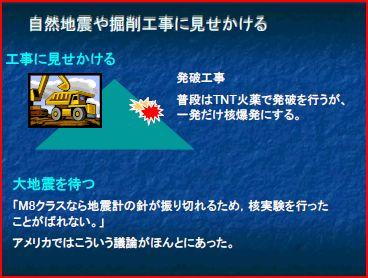 核爆発12