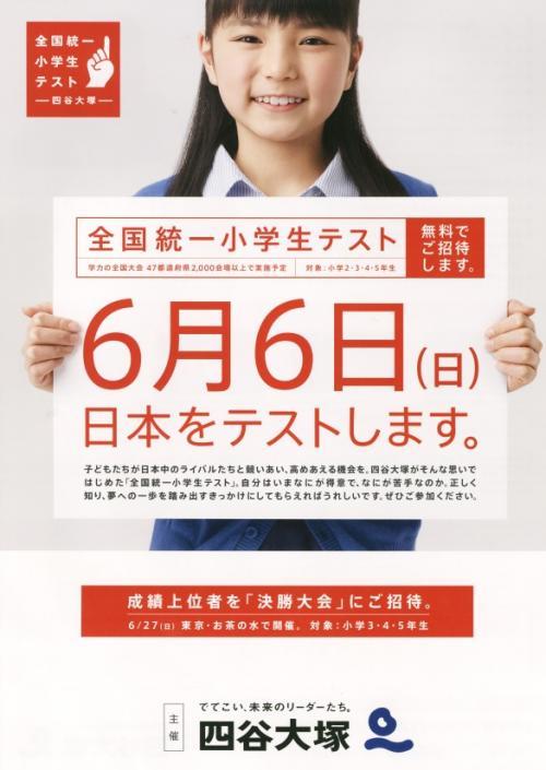 22-waseda-open-jyuku-1_convert_20100529151118.jpg