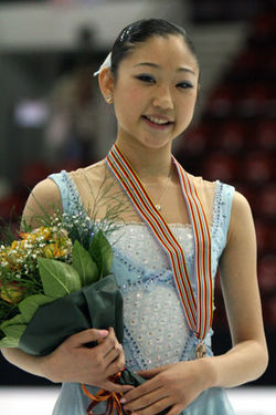250px-Mirai_Nagasu_Podium_2008_Junior_Worlds.jpg