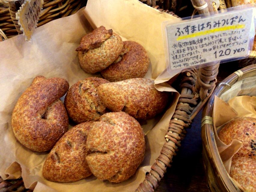 kibiyaパン
