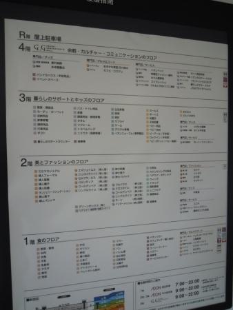 画像52-67