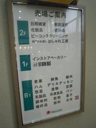 画像53-11