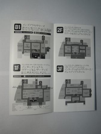画像56-51