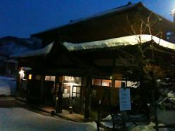 野沢温泉の外湯のひとつ・中尾の湯