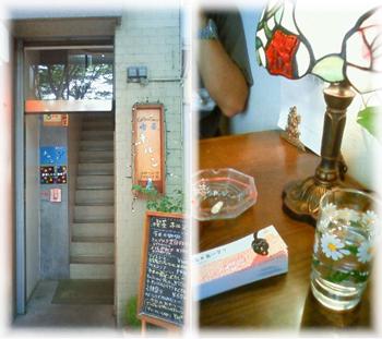 喫茶ホルン(左/外観 右/店内)