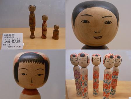 西田記念館「個性派こけし展」展示より