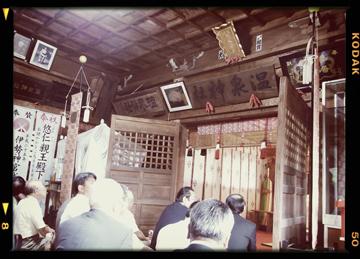 温泉神社内