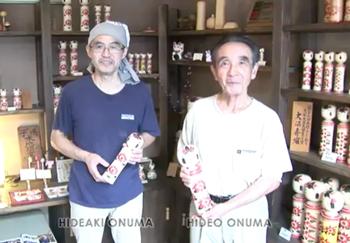 秀雄さんと秀顕さん