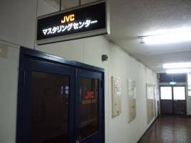 CA3F0042.jpg