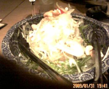 ねぎサラダ